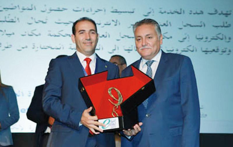 Prix e-mtiaz de l'administration électronique: Les retraites en tête  du palmarès