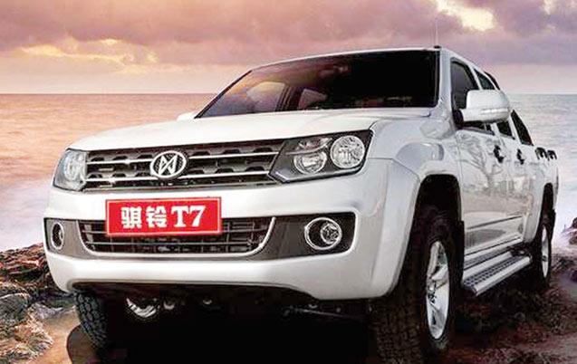 Jiangling T7 :  L'Amarok revisité !