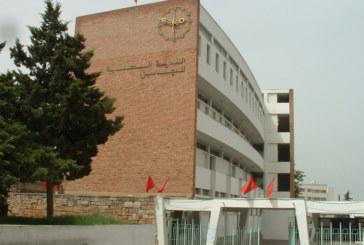 L'Ecole Mohammadia d'ingénieurs représentera le Maroc: Des étudiants marocains à l'Enactus World Cup