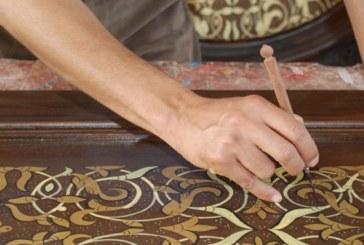 Ifrane : La foire régionale d'artisanat du 11 au 27 août