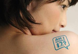 Lancement de la campagne «Suis-je le numéro 12 ?»