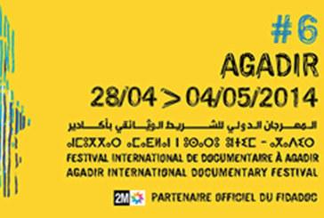 Fidadoc : Un incubateur pour former des producteurs en cinéma documentaire