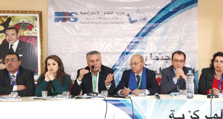 Retraite des parlementaires: Le parti de Charafat Afilal propose une loi
