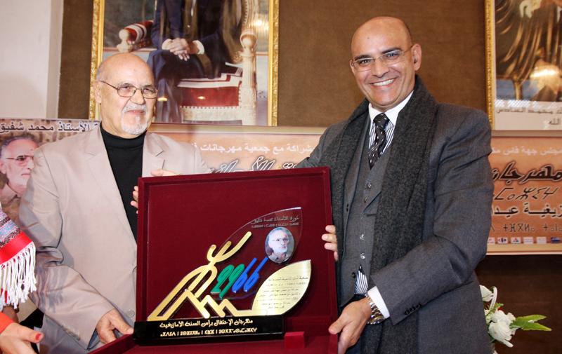 L'Ircam rend hommage à Mohamed Chafik, son ancien recteur