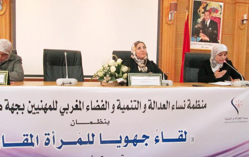 L'entrepreneuriat féminin en débat à Tanger: L'accès au financement toujours aussi difficile