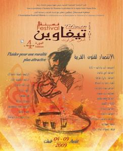 Quatrième édition du festival «Tifawin»