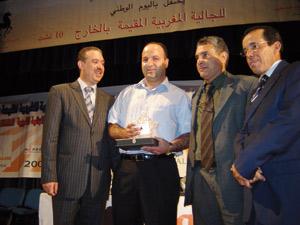 Nador : Célébration des journées MRE et du 14 août