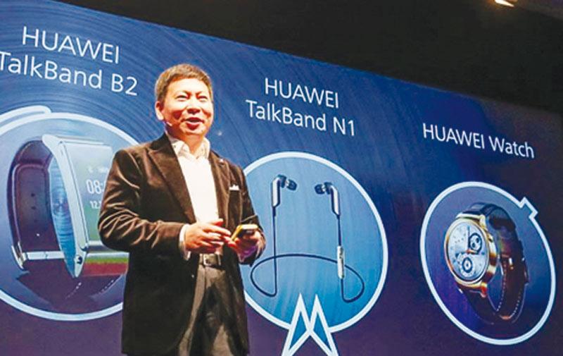 Congrès Mobile Mondial (MWC) 2015: Huawei dévoile et surprend avec  des accessoires mobiles intelligents