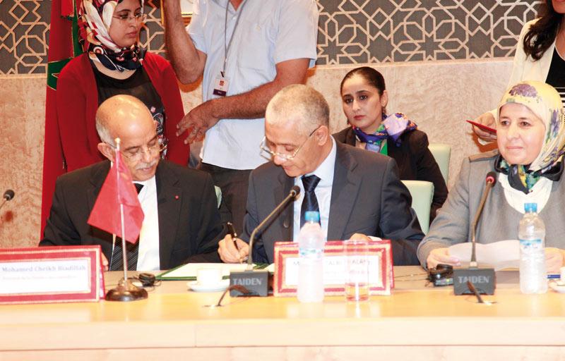 Parlement : Le Maroc intègre  le FOPREL