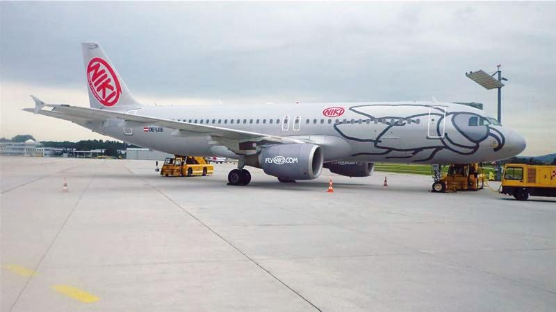 Transport aérien: La compagnie Niki relie Vienne  à Agadir et Marrakech