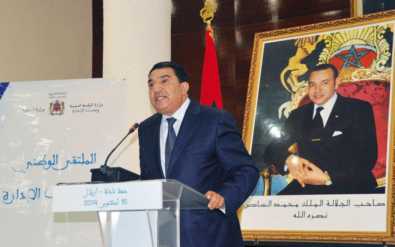 Modernisation de l'administration: Moubdii explique sa réforme  à Beni Mellal