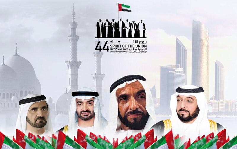 Maroc Media Com félicite  les Emirats Arabes Unis