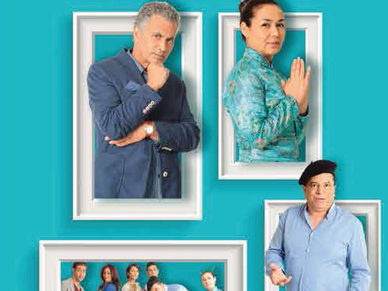 Programmes de Ramadan sur Al Aoula : Divertissement, comédie et cinéma au rendez-vous
