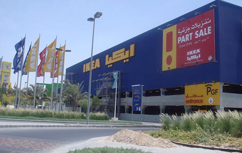 IKEA : voilà pourquoi l'inauguration été annulée (Wilaya de Casablanca)