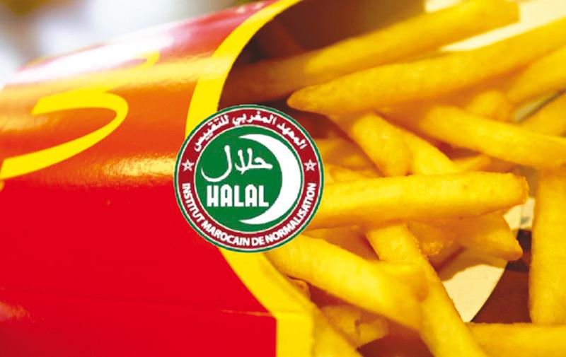 McDonald's Maroc : Les frites  labellisées Halal