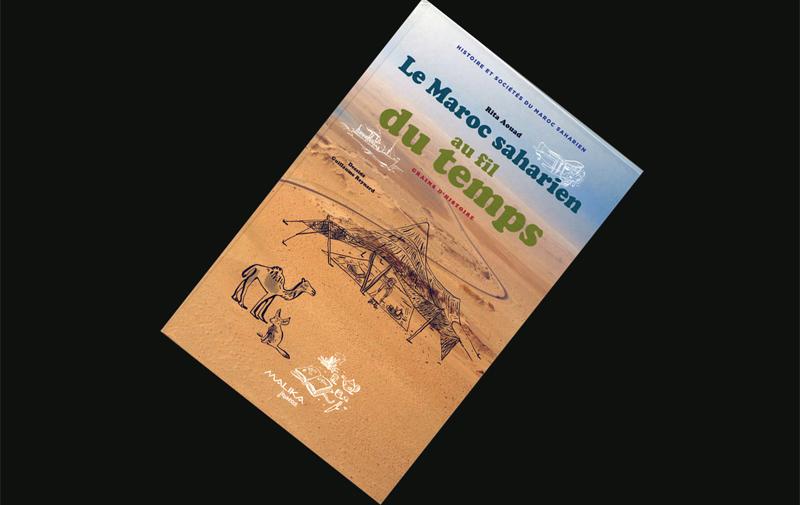 1er livre jeunesse édité par Malika Editions: Rita Aouad perce les secrets du Maroc saharien