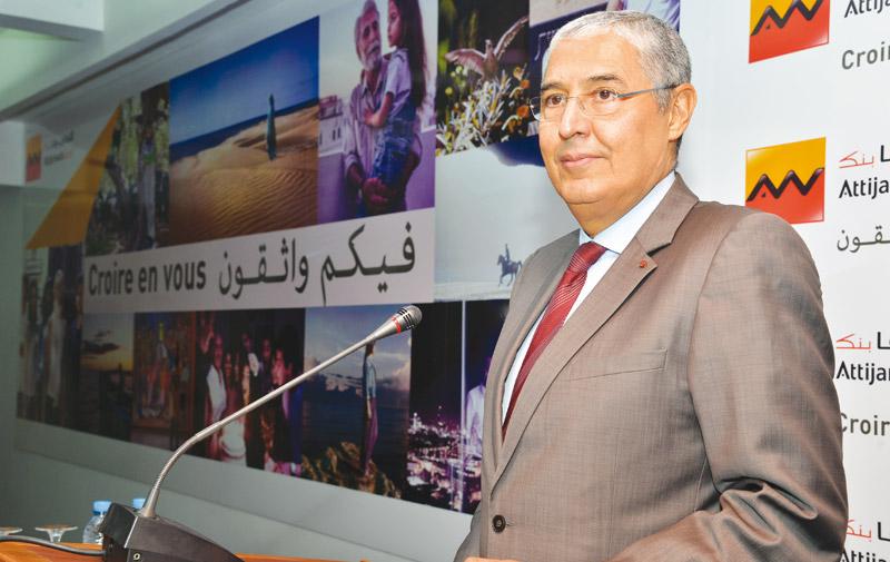Signature de marque et logotype: Attijariwafa bank fait  peau neuve
