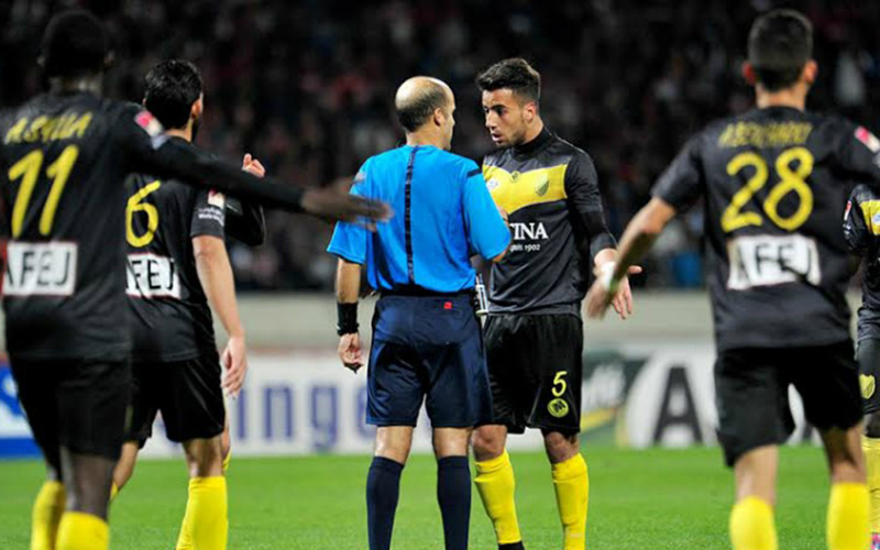 FRMF : L'arbitre Abdellah Boulifa suspendu 2 mois !