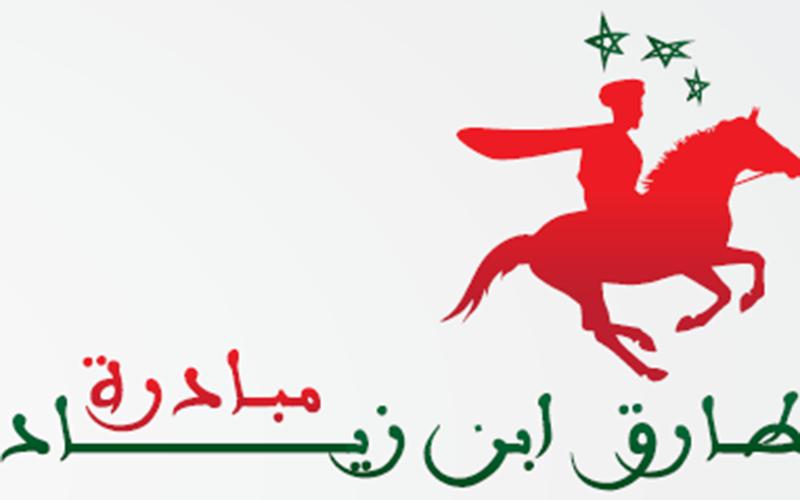 Ayoub Mamdouh nouveau président de Tariq Ibnou Ziyad Initiative