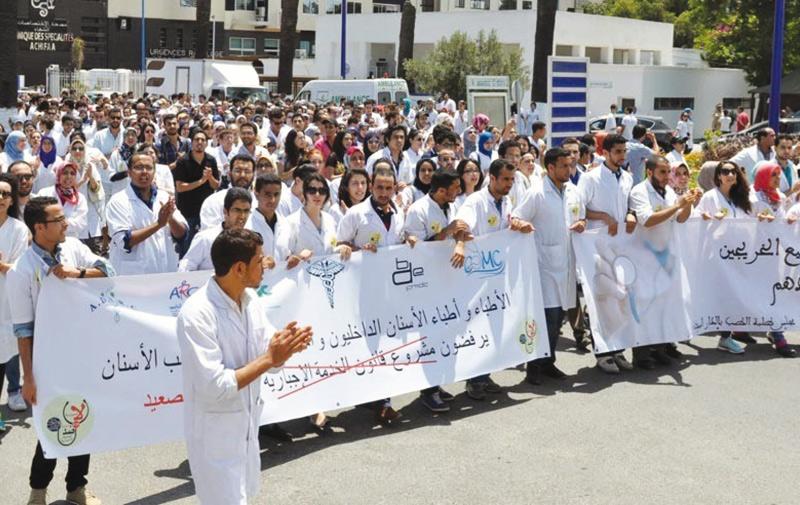 Le concours d'emploi de médecins étudiants reporté à décembre