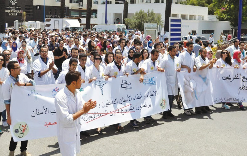 Service médical obligatoire: Nouveau mouvement de protestation à Rabat