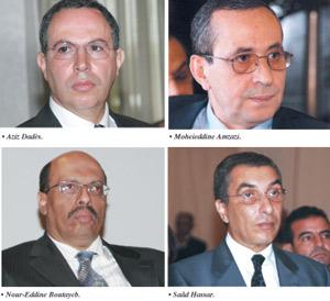 Législatives 2007 : «Nouveau rendez-vous pour la consécration de la démocratie»