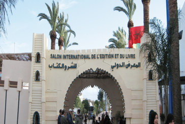 Salon international de l'édition et du livre : Une 15ème édition aux fortes attaches  à la cause palestinienne