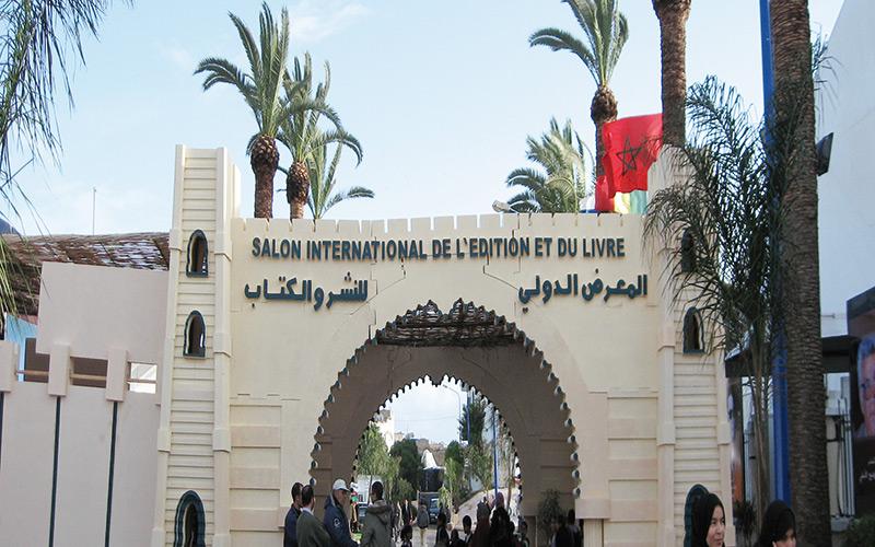 Salon international de l'édition et du livre de Casablanca : La Palestine à l'honneur de la 21ème édition