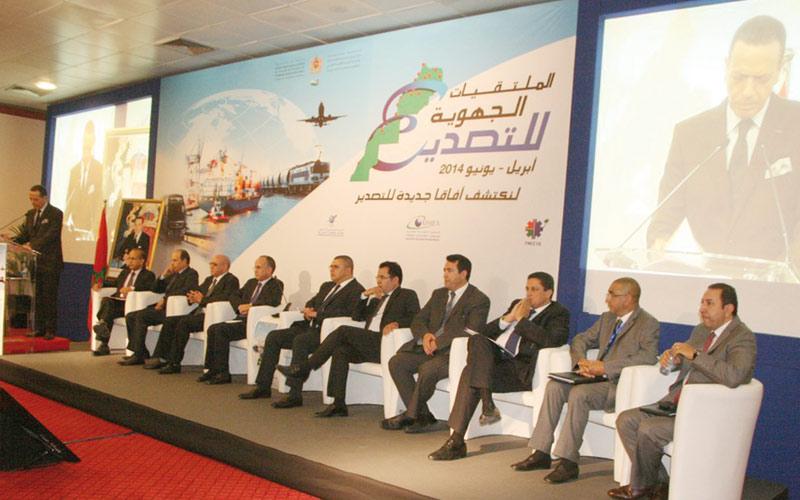 Tanger-Tétouan : 646 entreprises de la région  sont exportatrices