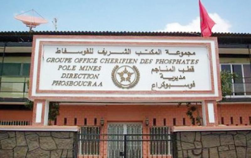 recrutement au maroc 2016