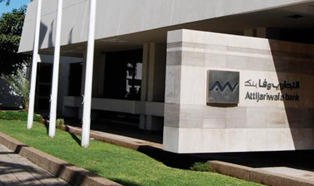 Accompagnement des écosystèmes: Attijariwafa bank s'engage