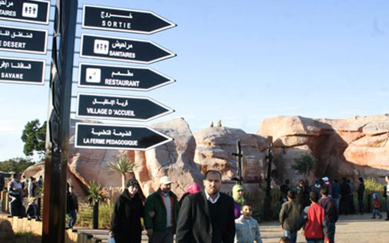 Le zoo de Rabat : environ 2 millions de visiteurs depuis 2012