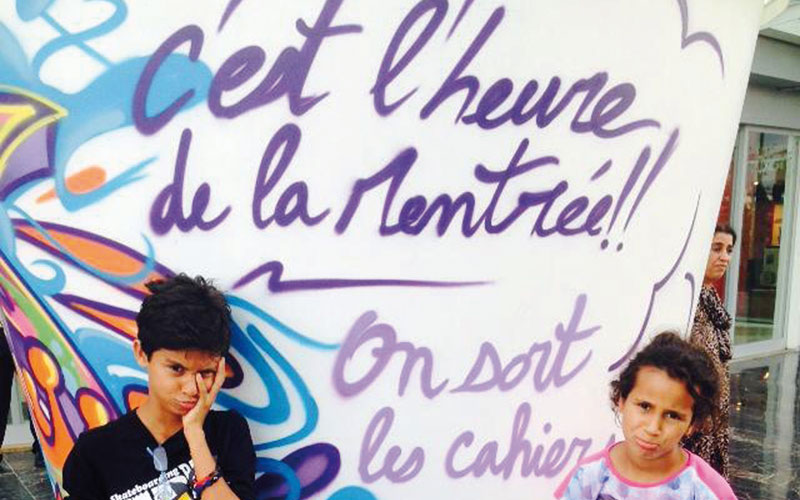 Morocco Mall célèbre la rentrée scolaire