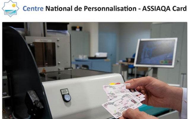 Assiaqa Card: Modernisation des permis de conduire et des cartes grises