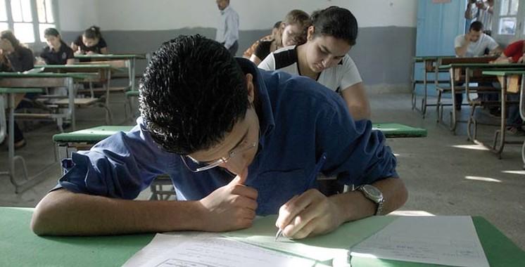 Région Marrakech-Safi : Plus de 44.000 candidats passeront l'examen du baccalauréat