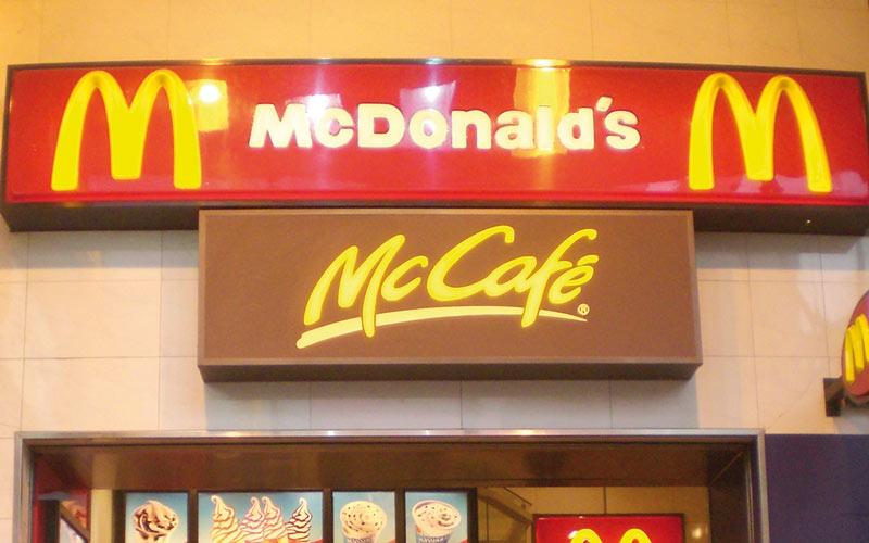 McCafé débarque à Casablanca