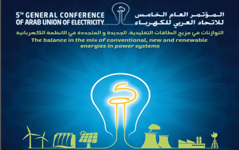 Electricité: Les experts arabes bientôt réunis à Marrakech