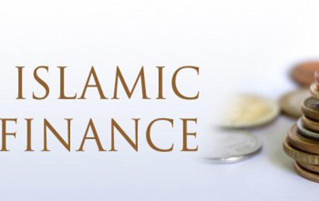 Finance islamique: TBS Casa détaille les apports