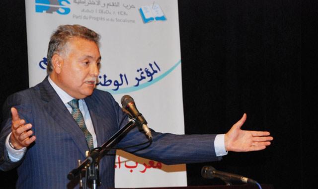 Dialogue social: Le PPS appelle le gouvernement et les partenaires sociaux à reprendre langue