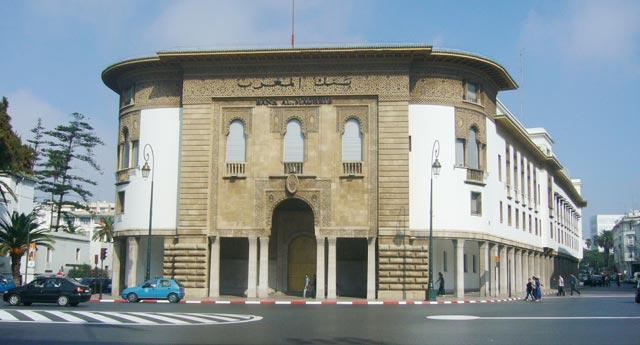Bank Al-Maghrib: Le déficit budgétaire ramené à 4,9%