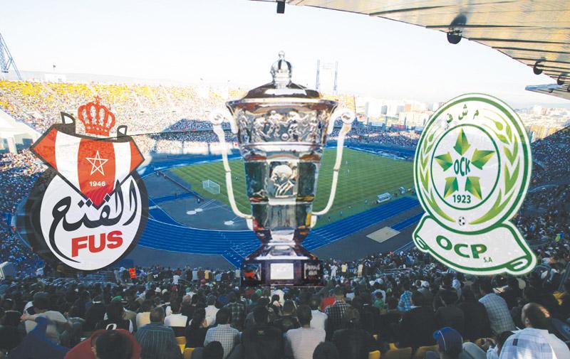 Finale de la Coupe du Trône: Un septième titre pour le FUS ou un deuxième pour l'OCK ?
