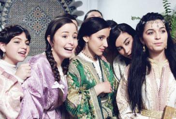 FCMT : Deux films marocains en lice pour le Grand prix Tamouda