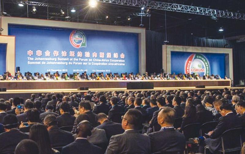 Participation du Maroc au forum sur la coopération sino-africaine: La coopération pragmatique en ligne de mire