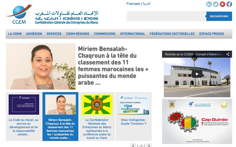 La CGEM lance un nouveau site web
