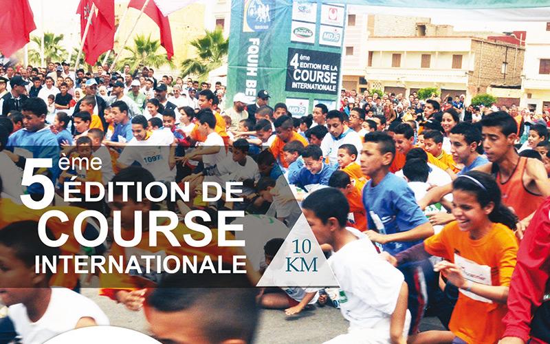 Course internationale de Fkih Ben Saleh : Un rendez-vous aux multiples objectifs