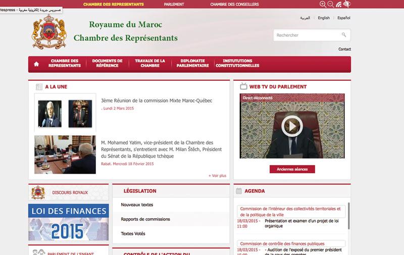 Le portail électronique  du Parlement se relooke