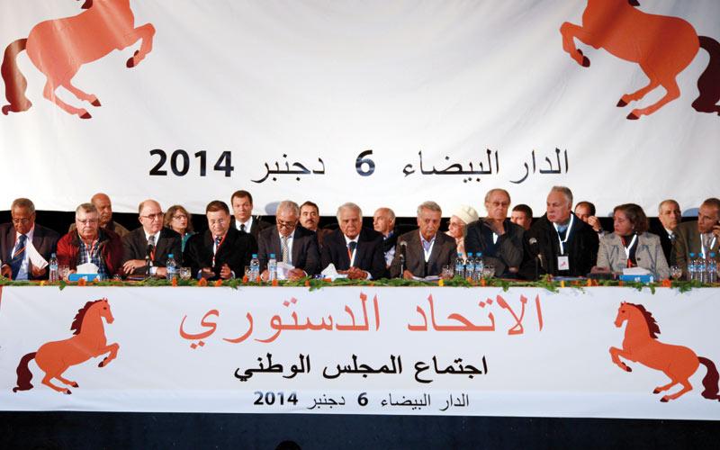 L'Union constitutionnelle : Abied pour un nouveau mandat ?