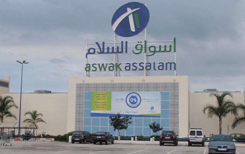 Aswak Assalam lance JANIS  pour améliorer le confort d'achat
