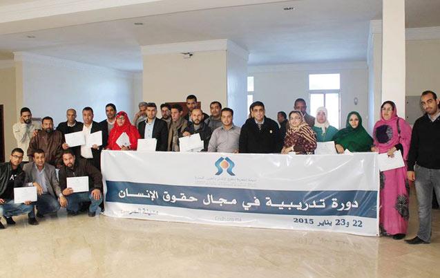 Laâyoune: Les associations formées aux droits de l'Homme