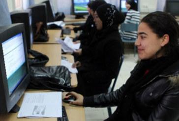 Employabilité des femmes : Un projet de l'UpM au Maroc et en Jordanie
